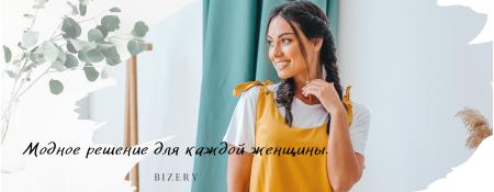 Одеваться модно и недорого - преимущества Интернет-магазина