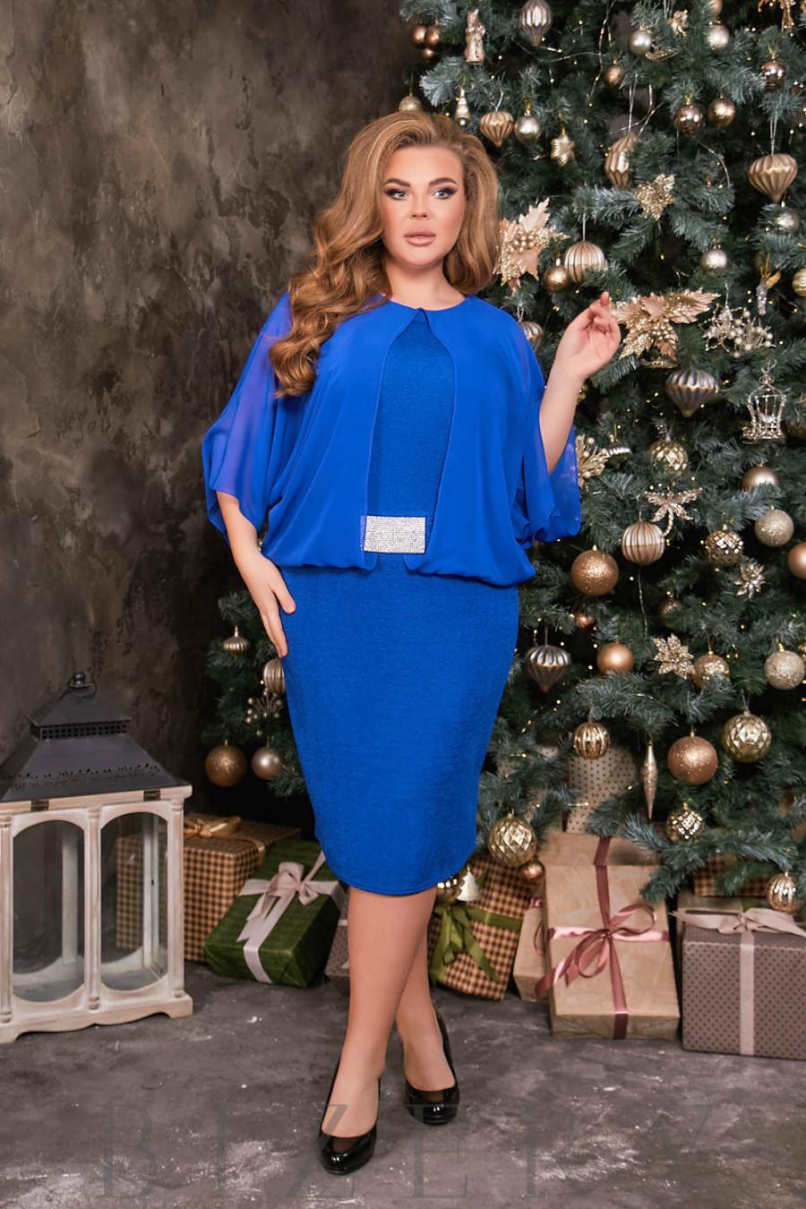 Шикарное вечернее платье в синем цвете B513