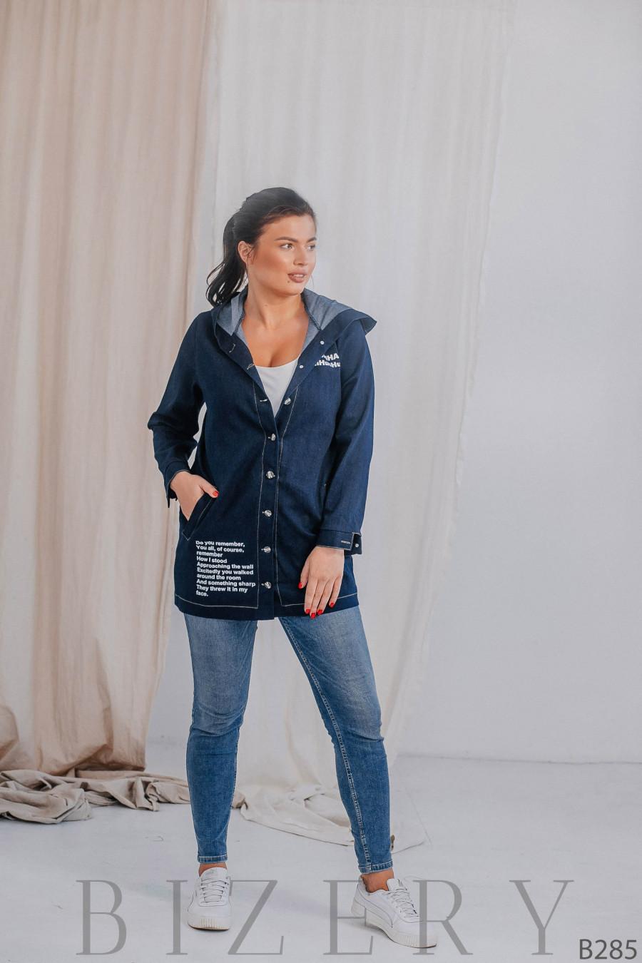 Удлинённая тёмная джинсовая куртка большого размера В285