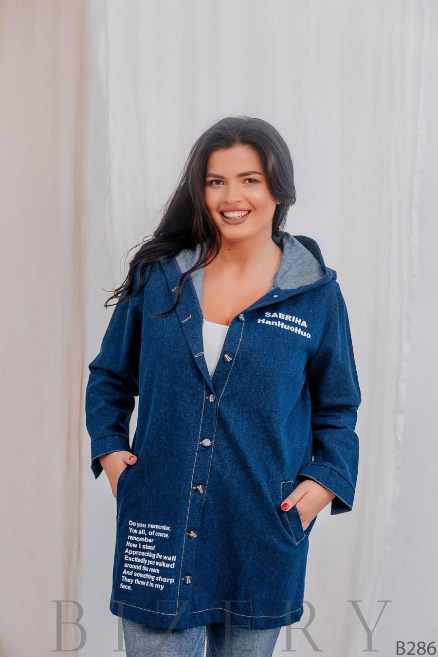 Удлинённая джинсовая куртка большого размера В286