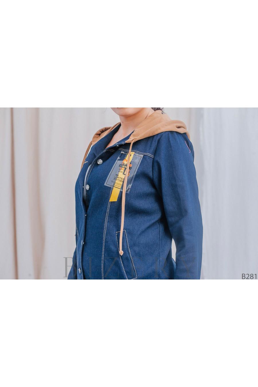 Джинсовая куртка бомбер тёмно-синяя с коричневым капюшоном В281