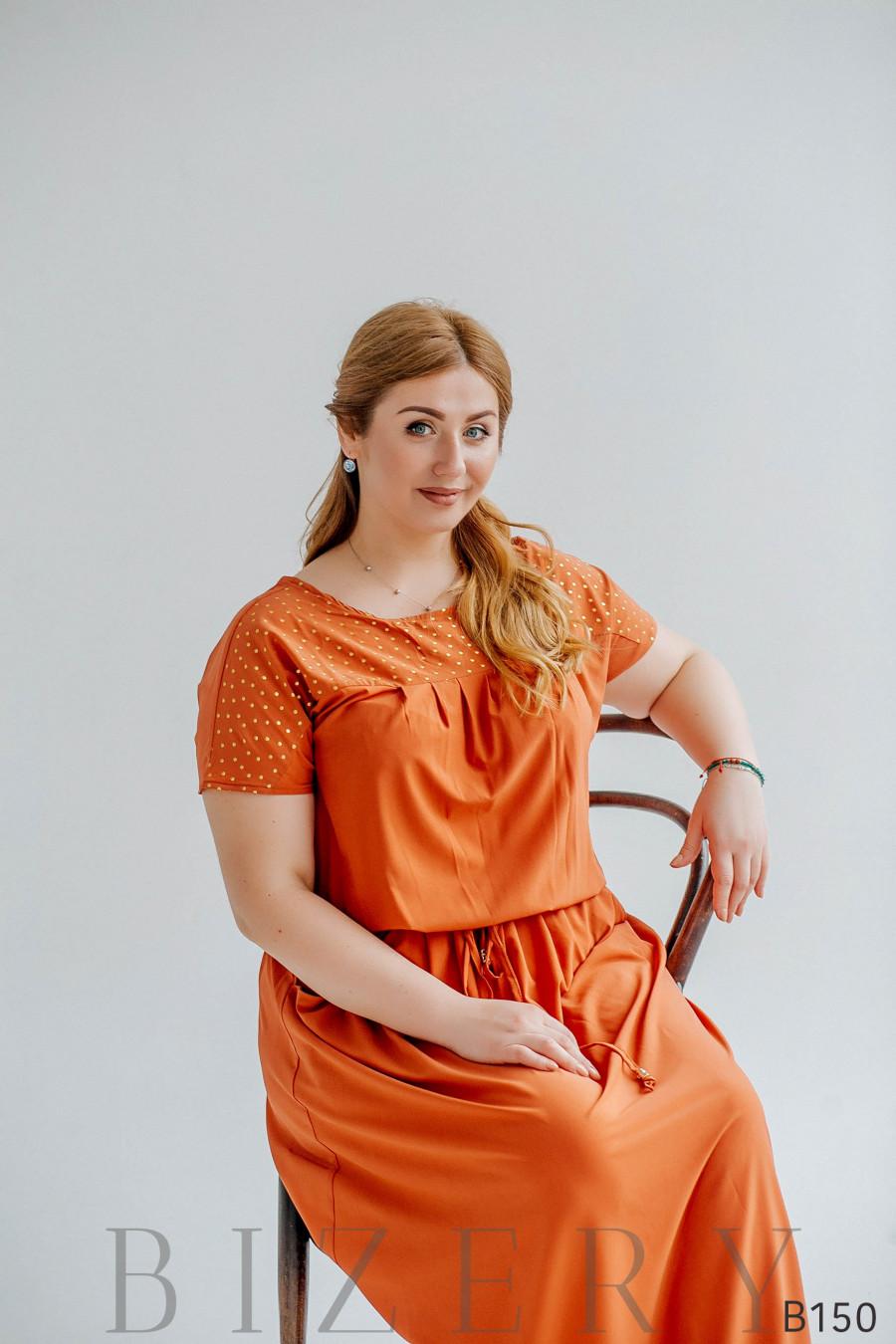 Терракотовое платье макси с разрезами вдоль спинки